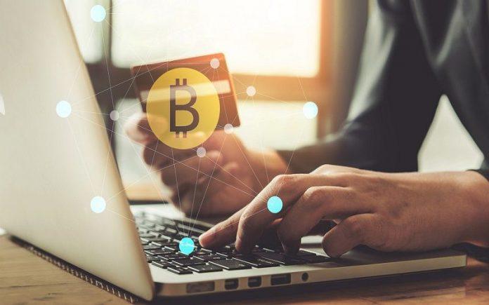 پذیرش بیت کوین به جای پول
